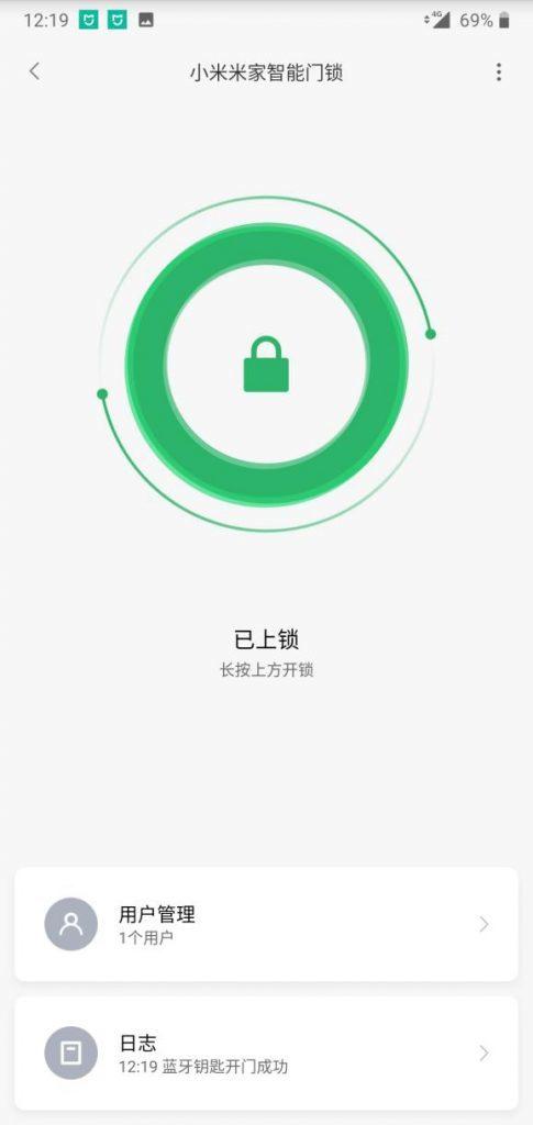Đánh Giá Chi Tiết Khóa Cửa Thông Minh Xiaomi Mijia Smart Door Lock